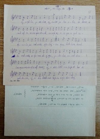 <p>Sheet music from a collection of Soviet Holocaust songs found in the Manuscript Department of the Ukrainian National Library.</p>