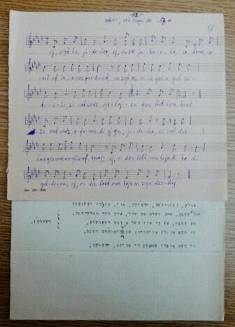 <p>Sheet music from a&nbsp;col­lec­tion of Sovi­et Holo­caust songs found in the Man­u­script Depart­ment of the Ukrain­ian Nation­al&nbsp;Library.</p>