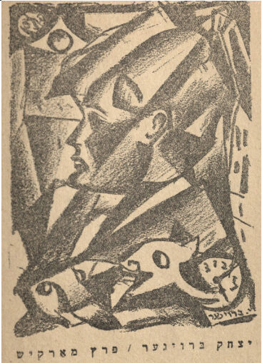 """<p>Image of Peretz Markish by Issac Brouner from a&nbsp;pamphlet Markish poetry. Warsaw, <span class=""""numbers"""">1922</span>. (Yale University Library, Judaica&nbsp;Collection)</p>"""