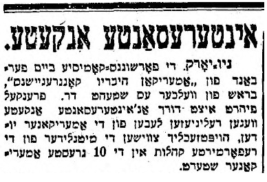 """<p>Article titled <span class=""""push-double""""></span><span class=""""pull-double"""">""""</span><em>Interesante ankete"""" </em>(Interesting Survey) in the Yiddish newspaper <em>Undzer ekspres</em>, January <span class=""""numbers"""">1</span><sup class=""""ordinal"""">st</sup>&nbsp;<span class=""""numbers"""">1929</span></p>"""