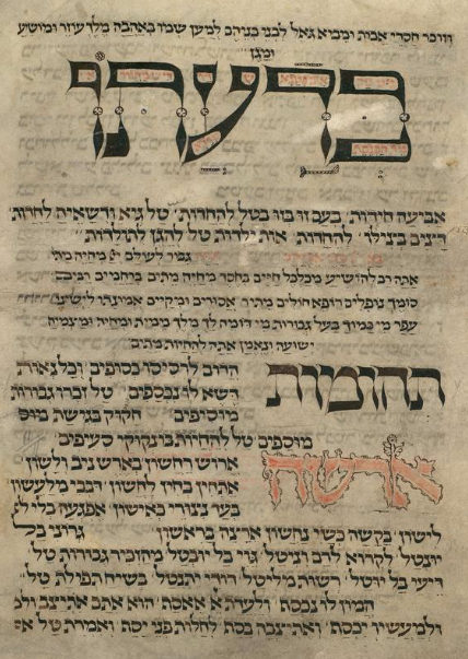 <p>A page from the <i>Worms Mahzor,</i> 1272. This page contains the oldest-known complete Yiddish sentence in a manuscript, a blessing for the person who will carry the book to the synagogue.  (The Jewish National and University Library, Jerusalem)</p>