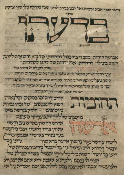 """<p>A page from the <i>Worms Mahzor,</i> <span class=""""numbers"""">1272</span>. This page contains the oldest-known complete Yiddish sentence in a&nbsp;manuscript, a&nbsp;blessing for the person who will carry the book to the synagogue. (The Jewish National and University Library,&nbsp;Jerusalem)</p>"""
