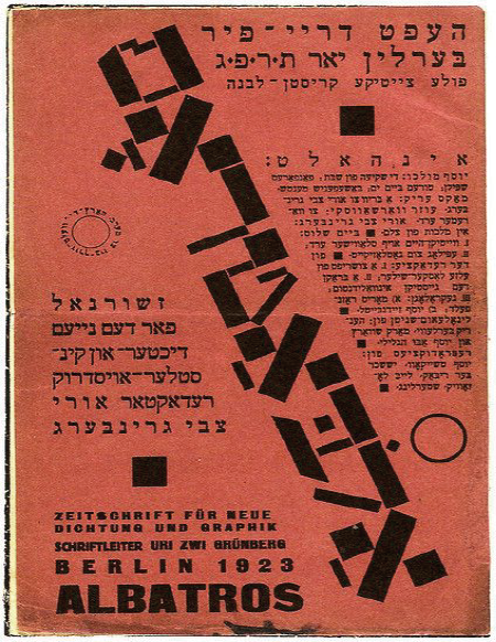 <p><i>Albatros</i><em>, </em>edited by Uri Tsevi Greenberg (Berlin, 1923). Cover design by Henryk&nbsp;Berlewi.</p>