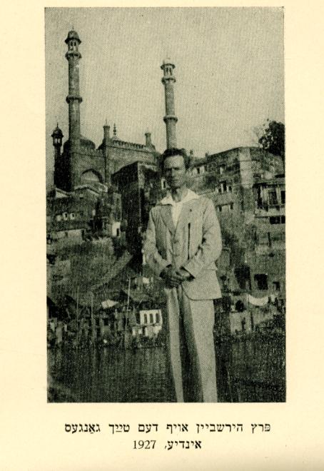 "<p>Photo depicting Hirshbeyn in India. P<em>erets Hirshbeyn. Tsu zayn zekhtsikstn geboyrntog</em> (New York: Perets Hirshbeyn Yuvel Komitet, <span class=""numbers"">1941</span>),&nbsp;<span class=""numbers"">112</span>.</p>"