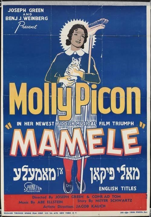 "<p><em>Mamele </em>movie poster, via <a href=""http://collections.mcny.org/"" target=""_blank"" ""="""">Trio Press/Museum of the City of New York</a></p>"
