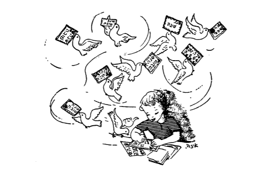 <p>Image from Levin Kipnis, <em>Untern teytlboym.</em> (New York: Matones,&nbsp;1961).</p>
