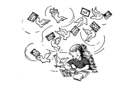 "<p>Image from Levin Kipnis, <em>Untern teytlboym.</em> (New York: Matones,&nbsp;<span class=""numbers"">1961</span>).</p>"