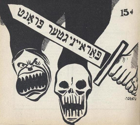 <p>Detail from the cover of <em>Der hamer</em> (March, 1936) showing the sword of the &#8220;united front&#8221; coming down on&nbsp;Hitler. </p>