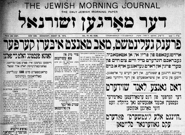 <p>The cover of <em>Morgn zhurnal</em> the day after the lynching of Leo Frank, a case that likely influenced Opatoshu&#8217;s short story&nbsp;&#8220;Lintsheray.&#8221;</p>