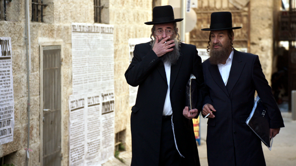 <p>Still from <em>Shtisel</em>. Photo credit: Roey&nbsp;Roth</p>