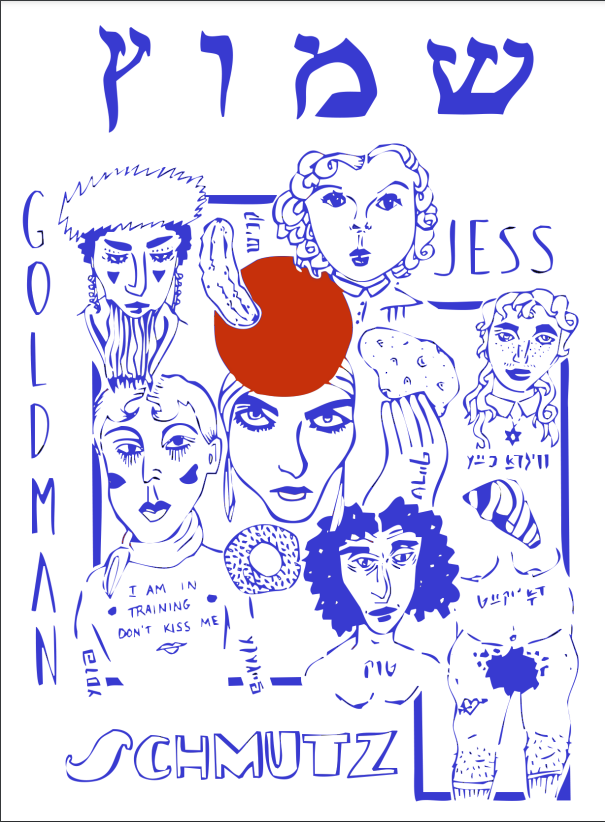 """<p>The cover of Jess Goldman's chapbook <em>Schmutz</em>. The full chapbook is available <a href=""""https://museemontrealjuif.ca/wp-content/uploads/2020/08/SchmutzFinalDraft.pdf"""">as a&nbsp;<span class=""""caps"""">PDF</span> </a>or through Goldman's <a href=""""https://www.instagram.com/yentlthewriter/"""">Instagram</a>.</p>"""
