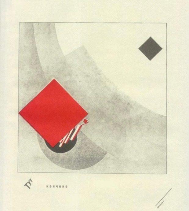 "<p>El Lissitzky, from <em>About 2 Squares </em>(1922),&nbsp;<a href=""http://www.ibiblio.org/eldritch/el/pro.html"">via</a></p>"