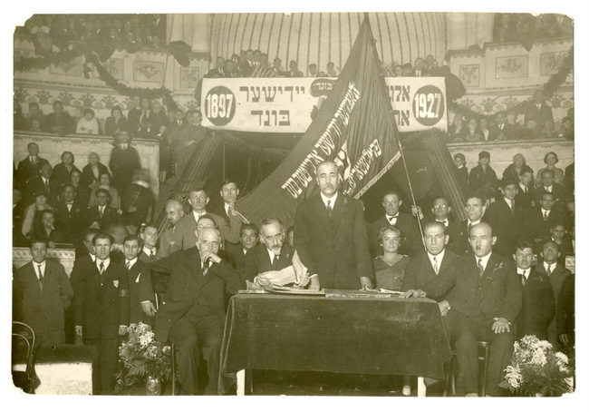 "<p>Bund thirtieth anniversary celebration in Warsaw, 1927. <a href=""http://polishjews.yivoarchives.org/archive/index.php?p=digitallibrary/digitalcontent&id=4744"">Courtesy of&nbsp;<span class=""caps"">YIVO</span>.</a></p>"