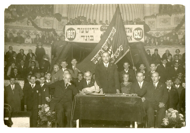 """<p>Bund thirtieth anniversary celebration in Warsaw, <span class=""""numbers"""">1927</span>. <a href=""""http://polishjews.yivoarchives.org/archive/index.php?p=digitallibrary/digitalcontent&amp;id=4744"""">Courtesy of&nbsp;<span class=""""caps"""">YIVO</span>.</a></p>"""