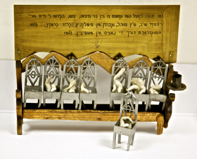 "<p>Chaim Aryeh Seifter's Hanukkah Lamp and Wood­en Plaque, <sup class=""numerator""><span class=""numbers"">1872</span></sup>⁄<sub class=""denominator""><span class=""numbers"">1943</span></sub> (<span class=""caps"">YIVO</span>: <a href=""http://polishjews.yivoarchives.org/archive/?p=collections/classifications&amp;id=90000101""><span class=""caps"">RG</span> <span class=""numbers"">101</span></a> / yarg<span class=""numbers"">101</span>.<span class=""numbers"">3</span>dmenorah.seifter_<span class=""numbers"">2</span>)</p>"