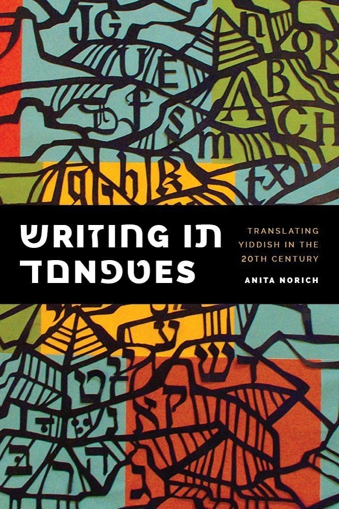 <p>Anita Norich&#8217;s recent book on translating&nbsp;Yiddish. </p>