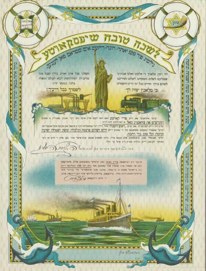 """<p><em>Le-shone-toyve shifs-karte </em>(A Good Year Ship Ticket), printed in Germany for the Hebrew Publishing Co., New York, ca.&nbsp;<span class=""""numbers"""">1900</span>.</p>"""