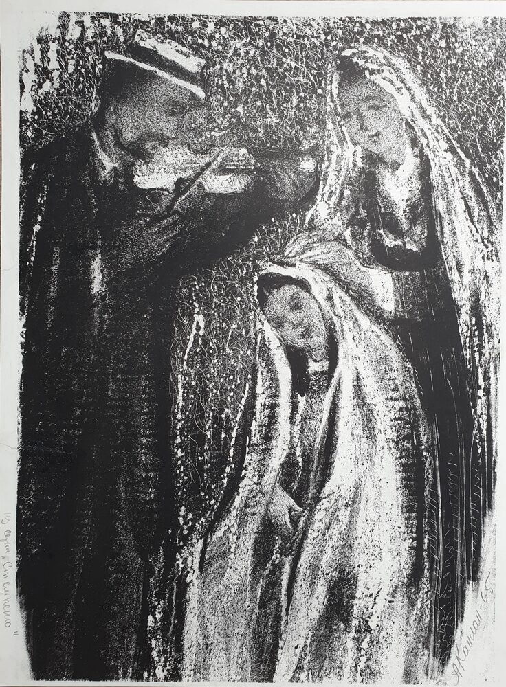 """<p>Anatoli Lvovich Kaplan, From the aria of Stempenyu. Lithograph,&nbsp;<span class=""""numbers"""">1965</span>.</p>"""