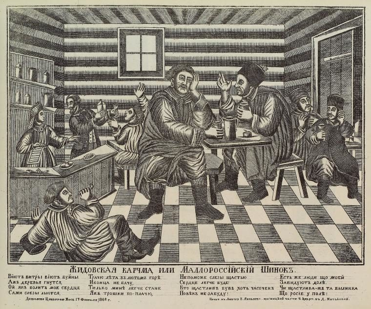 "<p>Scene inside a tavern, 1868. From the The Miriam and Ira D. Wallach Division of Art, Prints and Photographs: Print Collection, New York Public Library. (<a href=""https://digitalcollections.nypl.org/items/8f622a34-2097-5448-e040-e00a1806283f""><span class=""caps"">NYPL</span> digital&nbsp;collections</a>)</p>"