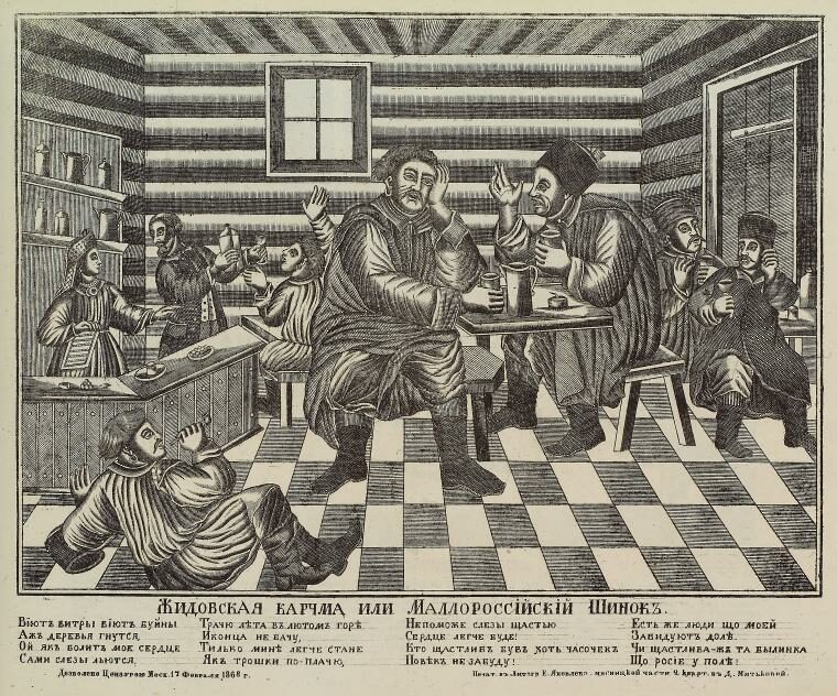 """<p>Scene inside a&nbsp;tavern, <span class=""""numbers"""">1868</span>. From the The Miriam and Ira D. Wallach Division of Art, Prints and Photographs: Print Collection, New York Public Library. (<a href=""""https://digitalcollections.nypl.org/items/8f622a34-2097-5448-e040-e00a1806283f""""><span class=""""caps"""">NYPL</span> digital collections</a>)</p>"""