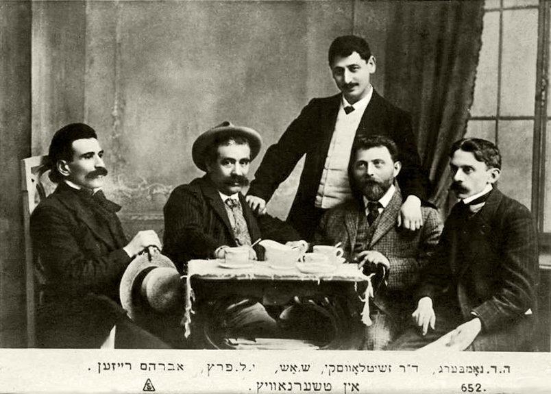 "<p><span class=""caps"">H.D.</span> Nomberg, Haim Zhitlovsky, Shalom Ash, <span class=""caps"">I.L.</span> Peretz, A. Reisen (Czernowitz Conference,&nbsp;1908)</p>"