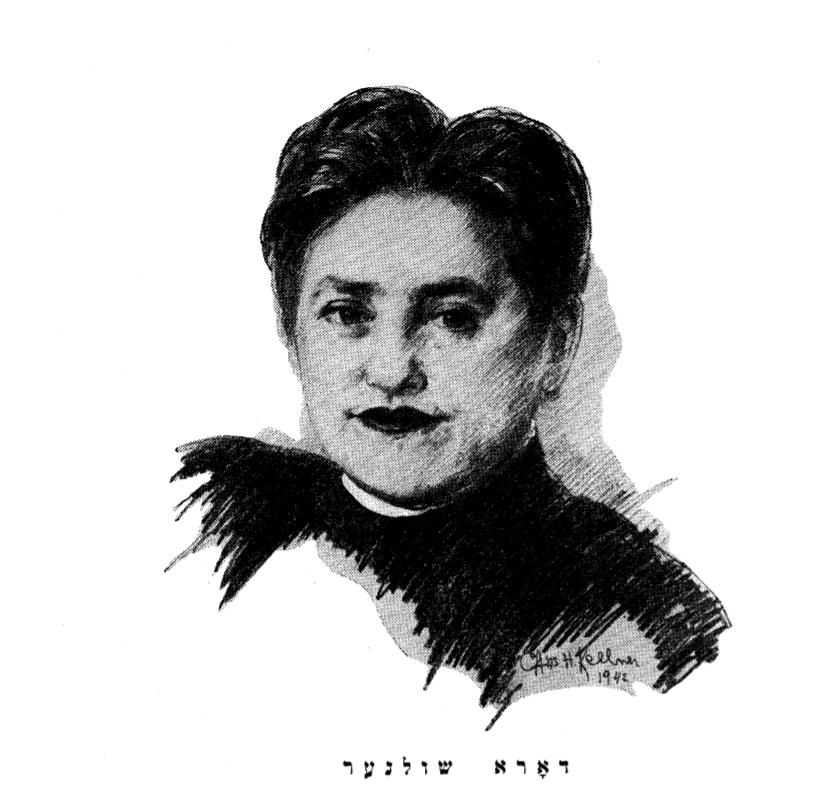 "<p>Dora Schulner, portrait from <em>Perzenlikhkaytn in yidishn lebn</em> (Shikago : Dora Shulner bukh-komitet,<span class=""numbers"">1963</span>).</p>"