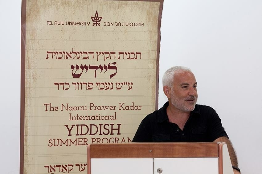 <p>Photo: Noa&nbsp;Ben-Shalom</p>