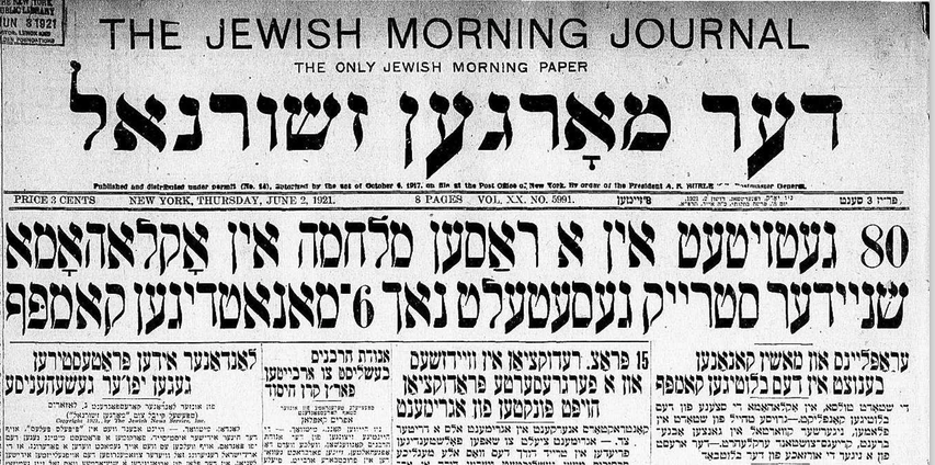 """<p>Front page of <em>Der</em> <em>m</em><em>orgn zhurnal</em> with headline about the Tulsa massacre, June <span class=""""numbers"""">2</span>,&nbsp;<span class=""""numbers"""">1921</span>.</p>"""