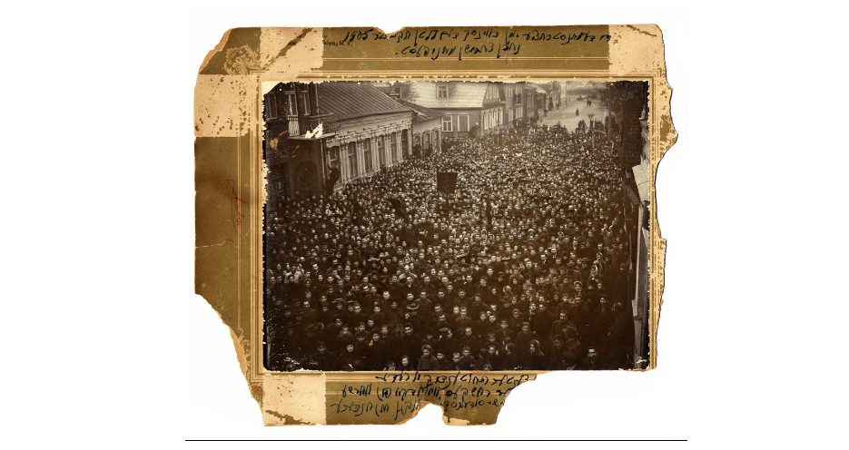 "<p>Bundist demonstration in 1905, a year of anti-tsarist revolutionary activity throughout the Russian Empire, Dvinsk (now Daugavpils, Lat)&nbsp;(<span class=""caps"">YIVO</span>)</p>"