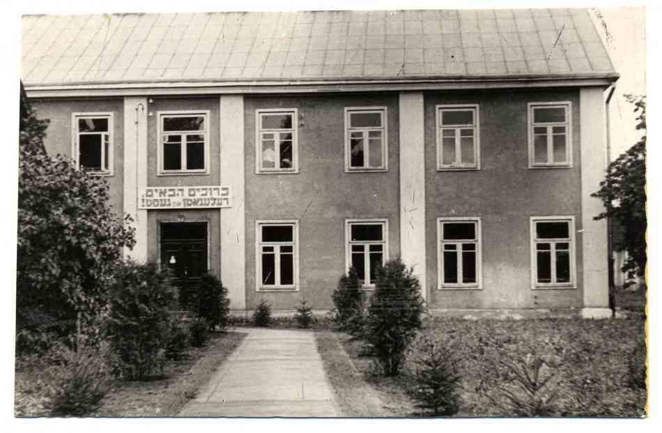 "<p>The exterior of the <span class=""caps"">YIVO</span> building in Vilne, circa 1933, via&nbsp;<span class=""caps"">YIVO</span>.</p>"