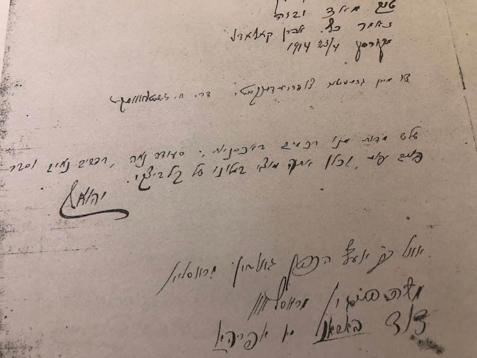 <p>Yehoash's note in the guestbook of the Hotel Klibitsky. Courtesy of the Rehovot Archive. Special thanks to chief archivist Hadas&nbsp;Avivi.</p>