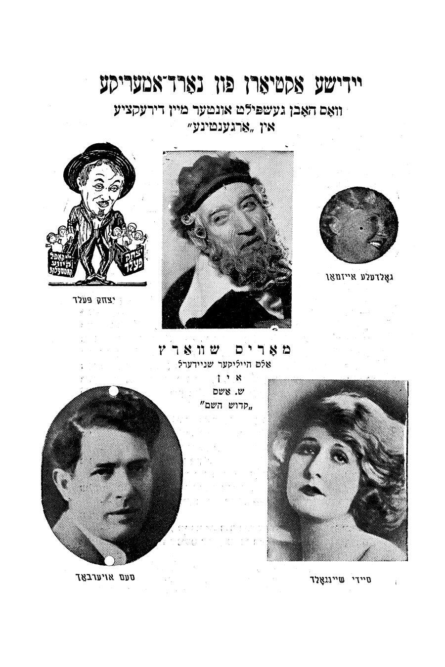 """<p>Photo spread: Yiddish actors from North America, in Adolf Mide, <em>Epizodn fun yidishn teater (Episodios del teatro judío)</em>, vol. <span class=""""numbers"""">1</span>, <span class=""""numbers"""">4</span><sup class=""""ordinal"""">th</sup> edition (Buenos Aires: <span class=""""numbers"""">1957</span>), p.&nbsp;<span class=""""numbers"""">43</span>.&nbsp;</p>"""