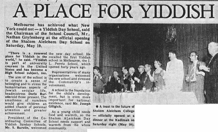 "<p>Celebrating the opening of the Sholem Aleichem College, article in <em>Australian Jewish News</em> <span class=""numbers"">16</span> May <span class=""numbers"">1975</span>, via monash.edu</p>"