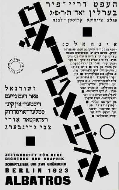 <p>Uri Zvi Greenberg's journal <em>Albatros</em>, this third volume published in Berlin in 1923.</p>