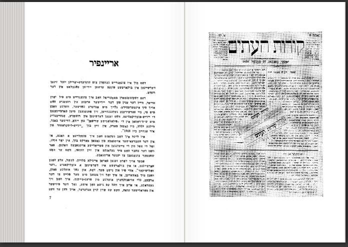 "<p>page from: Volf Tambur, <em>Yidish-prese in rumenye: baytrog tsu a&nbsp;monografye</em>. Bucuresti: Kriterion,&nbsp;<span class=""numbers"">1977</span>.</p>"