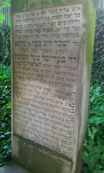 <p><em>R. Berish's gravestone in the Miodowa Street Jewish cemetery,&nbsp;Krakow</em></p>