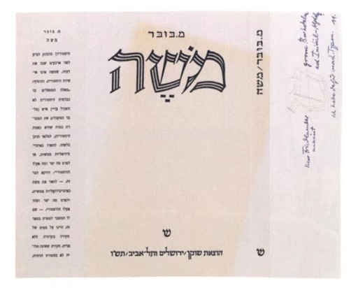 <p>Figure 5: Franzisca Baruch, Book cover, inline-style lettering, <em>Moses</em> by Martin Buber, 1945 (from the catalogue <em>New Types: Three Pioneers of Hebrew Graphic&nbsp;Design</em>).</p>