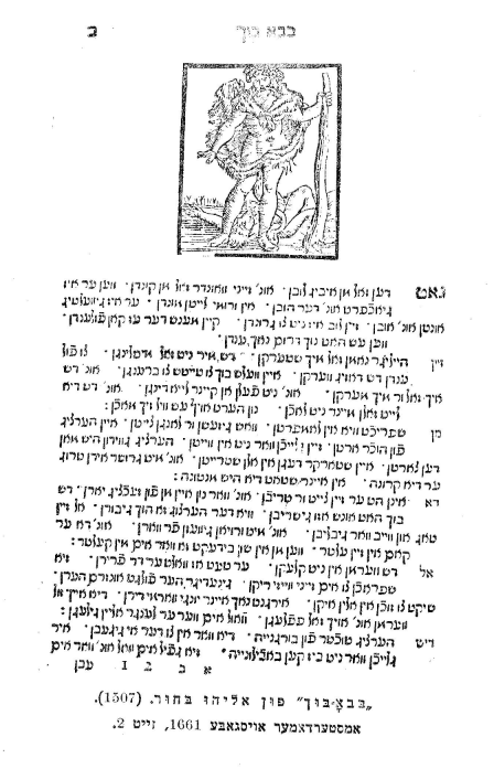 <p>Second page of the 1661 Amsterdam edition of the&nbsp;<em>Bovo-bukh</em>.  </p>