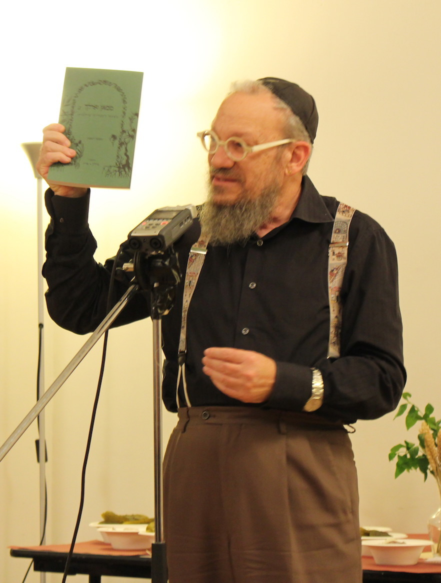 <p>Professor Daniel Boyarin at the 2016 launch of <em>Mikan ve&#8217;eylakh</em> in&nbsp;Paris. </p>