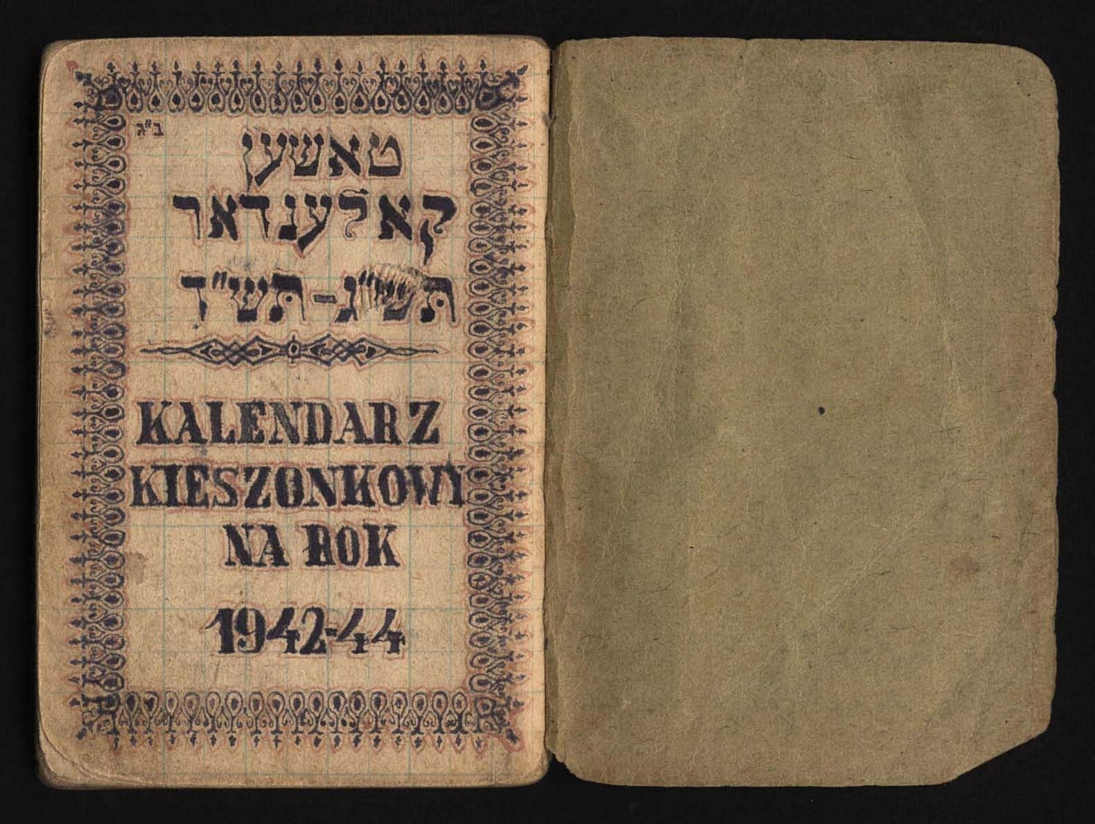 <p>Title page of Rabbi Shlomo Yosef Scheiner's calendar for the Jewish year 5703, created while he was in hiding in wartime Poland in1943.</p>