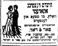 <p>Advertisement for dance lessons, <em>Di Varheyt,</em> Sunday, November 12,&nbsp;1911</p>
