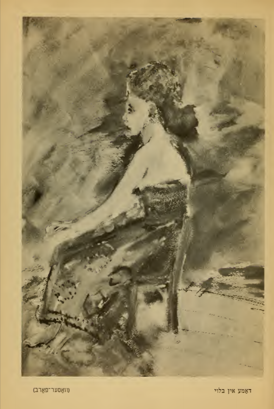 "<p>Celia Drop­kin, <span class=""push-double""></span>​<span class=""pull-double"">""</span><em>Dame in bloy</em>"" [""Woman in Blue""]. Water­col­or. In <a href=""https://www.yiddishbookcenter.org/collections/yiddish-books/spb-bilderfuninheysn00drop/dropkin-celia-bilder-fun-in-heysn-vint"">Bilder fun <span class=""push-double""></span>​<span class=""pull-double"">""</span>In heysn vint"" [Pic­tures from <span class=""push-double""></span>​<span class=""pull-double"">""</span>In the Hot Wind],</a><a href=""https://www.yiddishbookcenter.org/collections/yiddish-books/spb-bilderfuninheysn00drop/dropkin-celia-bilder-fun-in-heysn-vint"">],</a> <span class=""numbers"">1959</span>.&nbsp;</p>"