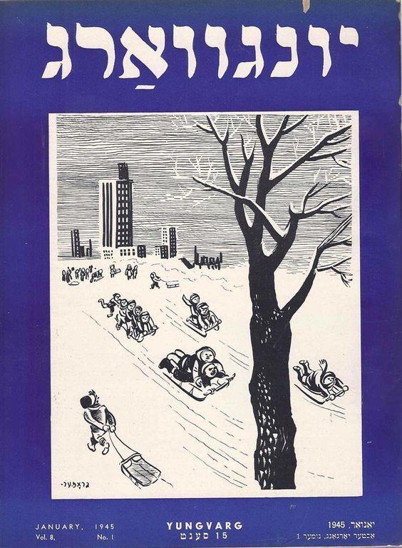 <p><em>Yungvarg, </em>January&nbsp;1945</p>