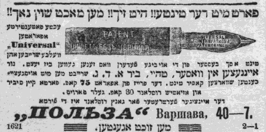 The Latest in Yiddish Studies in English: 2018 | In geveb
