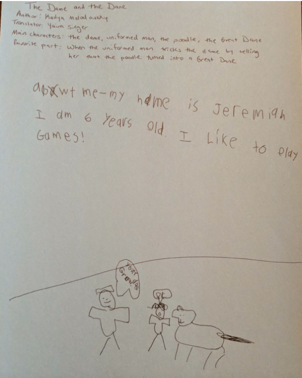 <p>Jere­mi­ah's book&nbsp;report</p>