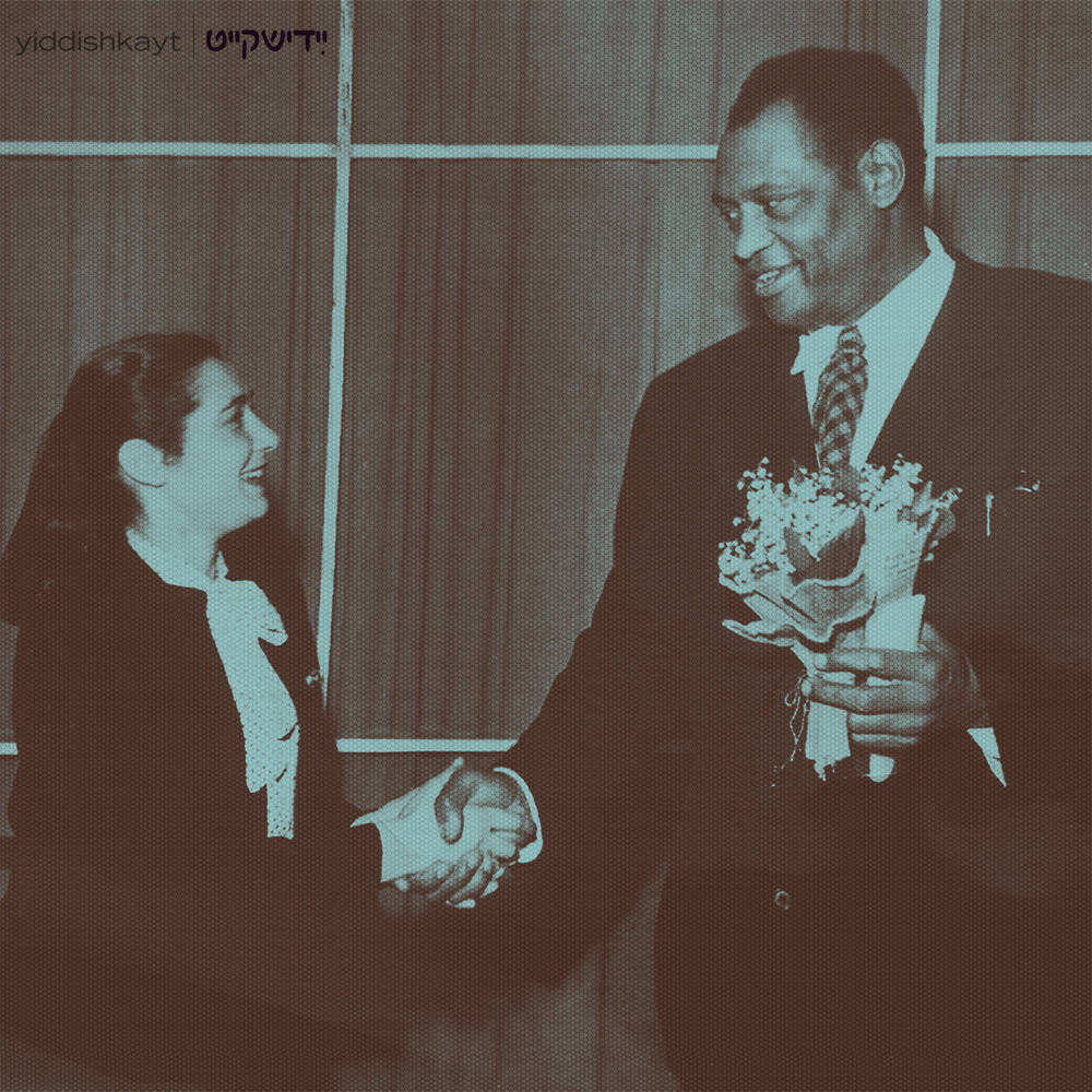 "<p>Lin Jaldati and Paul Robeson. (via&nbsp;<a href=""http://yiddishkayt.org/art-is-my-weapon/"">Yiddishkayt</a>)</p>"