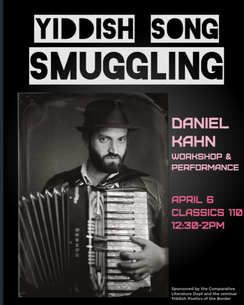 <p>The poster I made for Daniel Kahn's workshop.</p>
