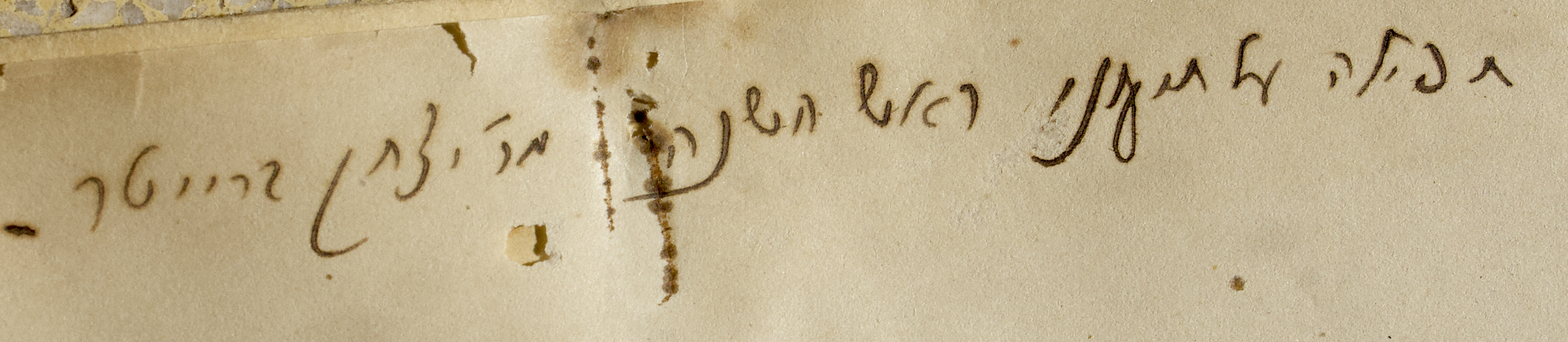 "<p>Korman's hand-writ­ten note, attached to the fold­er con­tain­ing the copy of Brayter's prayer. It reads: <span class=""push-double""></span>​<span class=""pull-double"">""</span>Prayer Regard­ing the Rec­ti­fi­ca­tions of Rosh Hashana, of R. Yit­shok Brayter."" The Schock­en Insti­tute for Jew­ish Research,&nbsp;Jerusalem.</p>"