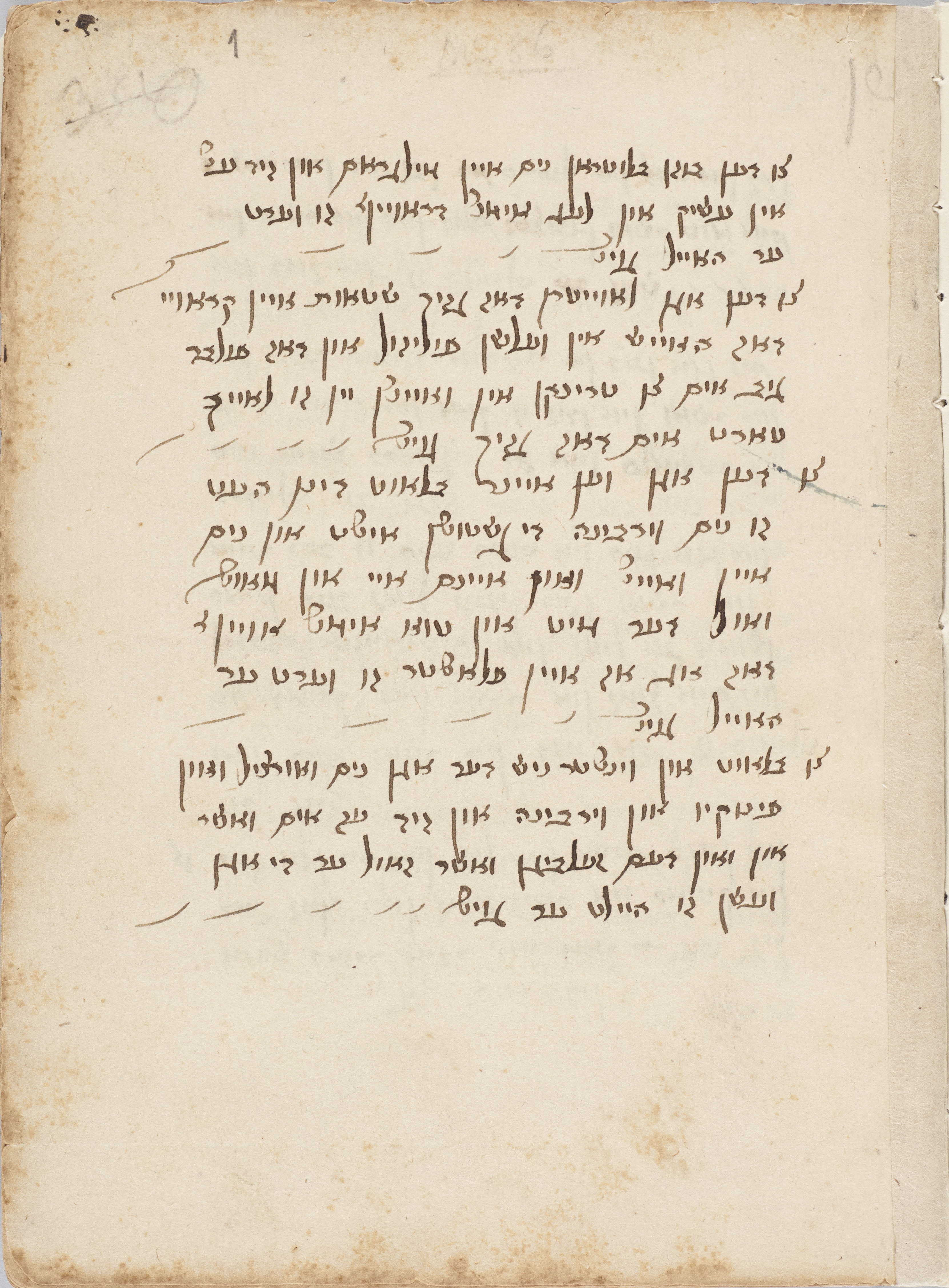 "<p><em>Sefer Refu'os u'Segulos</em> (Book of Remedies and Incantations), fifteenth century Italian manuscript featured in the ""Yiddish at Columbia"" exhibit in the Chang Octagon Gallery in the <a href=""http://library.columbia.edu/locations/rbml.html"" target=""_blank"" rel=""noopener"">Rare Book <span class=""amp"">&</span> Manuscript Library</a> at Columbia University in early March.</p>"