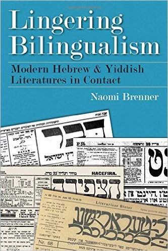 "<p>Naomi Brenner's<em> <a href=""https://ingeveb.org/articles/translingualism-today-a-review-of-naomi-brenners-lingering-bilingualism"">Lingering Bilingualism: Modern Hebrew <span class=""amp"">&</span> Yiddish Literatures in Contact</a></em></p>"